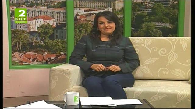 Добро утро с БНТ2, излъчванe от Пловдив – 23 октомври 2014