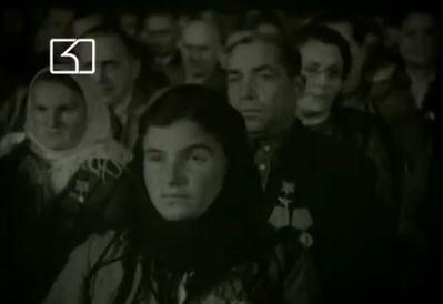 снимка 4 Дойде есента на 1946