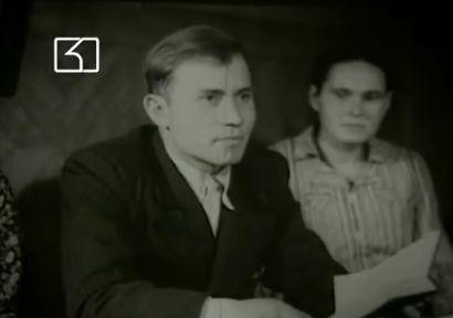 снимка 3 Дойде есента на 1946