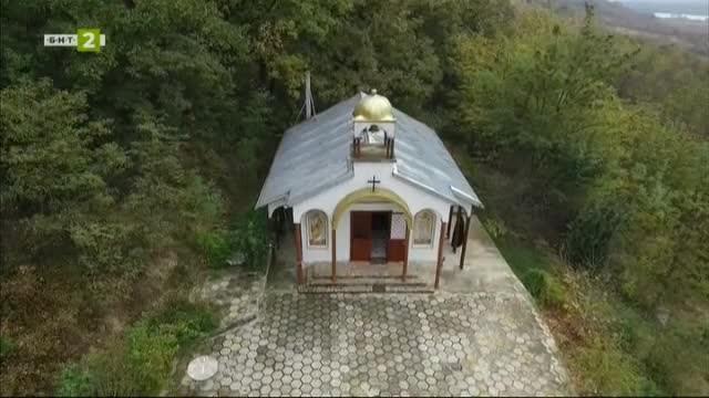 """Манастир """"Св. св. Петър и Павел"""",с.Златар, Шуменска област"""