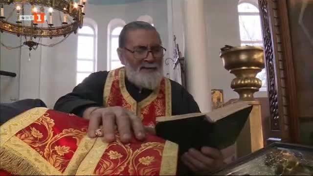 Съдбата на протойерей Богдан Арабаджиев