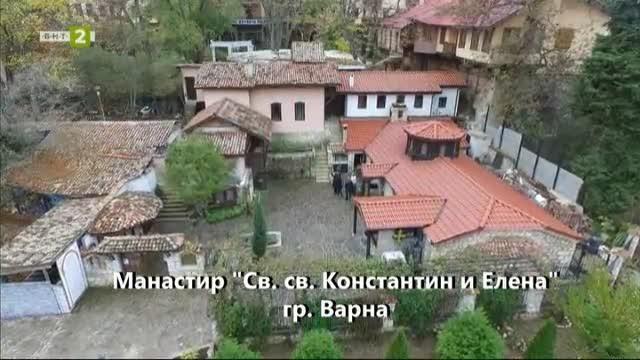 """Манастир """"Св. св. Константин и Елена"""" - гр. Варна"""