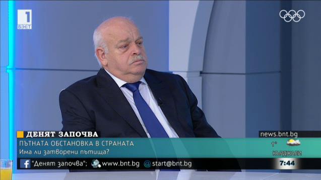 Инж. Дончо Атанасов: Зимното поддържане е на добро ниво