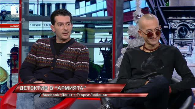 Дони и Иван Радоев детективи в нова пиеса