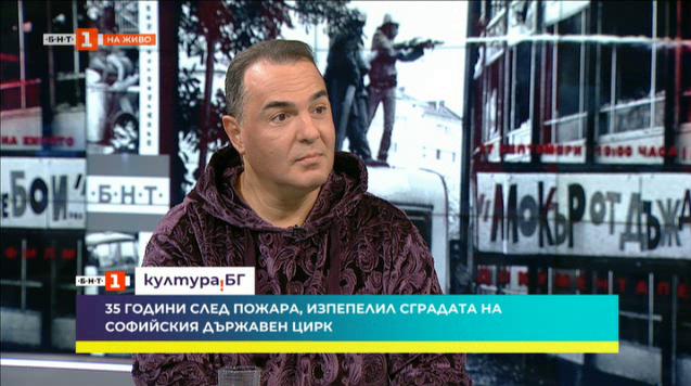"""""""Мокър от дъжд не се бои"""" – филм на Драгомир Драганов"""
