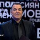 """снимка 3 Клуб """"История.bg"""" - 28.01.2019"""