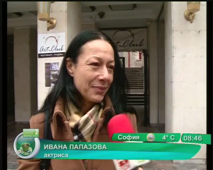 Любимите места в Пловдив на актрисата Ивана Папазова