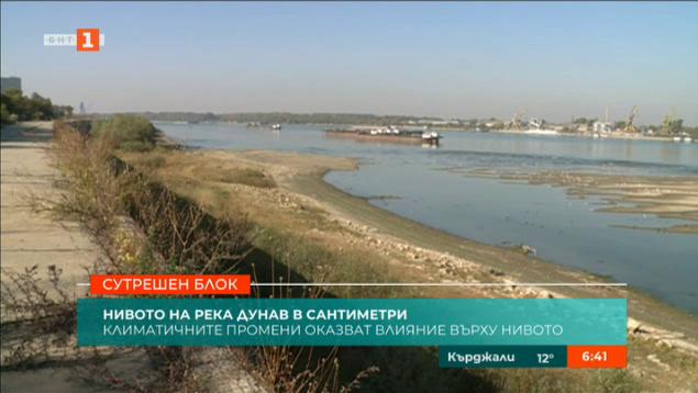 Критично ниско ниво на река Дунав