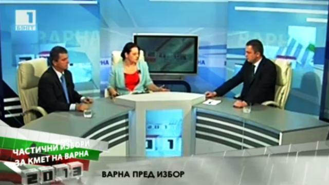 Варна пред избор за кмет