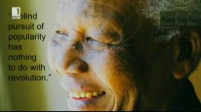 Животът и страданията на Нелсън Мандела