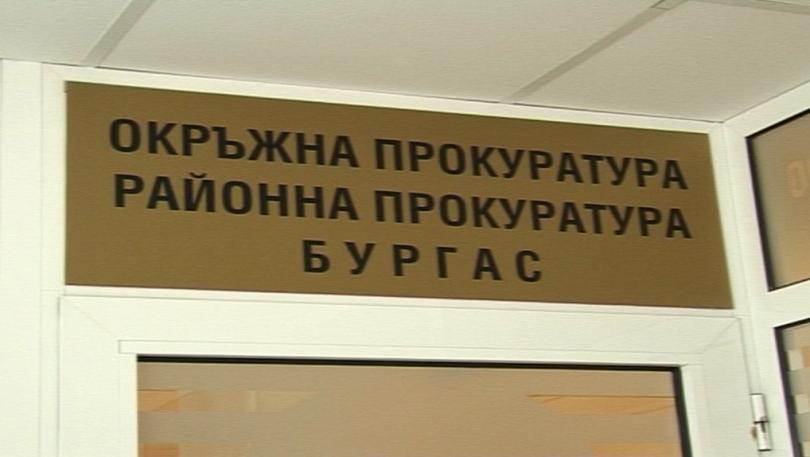 Досъдебно производство по случая с починалото бебе в Бургас