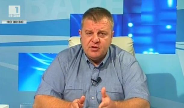 Политика и национални интереси - Красимир Каракачанов