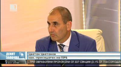 Цветан Цветанов за изборните резултати - откъс от изборното студио на БНТ