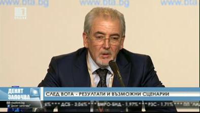 ДПС е за правителство на националното съгласие - репортаж на Талка Симеонова