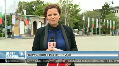 Контролиран вот в Кюстeндил - пряко включване на Надя Томова
