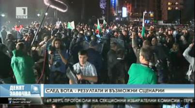 Протести в изборната нощ пред НДК - репортаж на Иво Никодимов