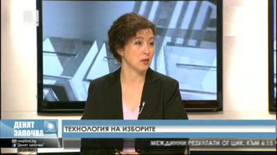 """Ваня Нушева от """"Прозрачност без граници: Нараства делът на контролирания вот"""