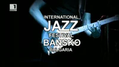 Емоции и музика на Банско джаз фест 2013