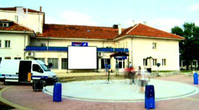 Пътуващото лятно кино на БНТ1 в Костенец