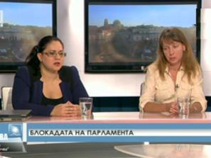 Сблъсъците с полицията през погледа на две журналистки