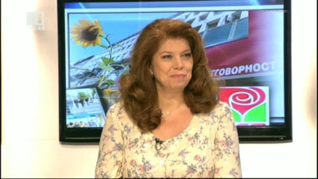 Илияна Йотова: Президентът разделя българското общество