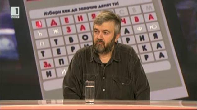 Професия лъжец на Москов гостува в София