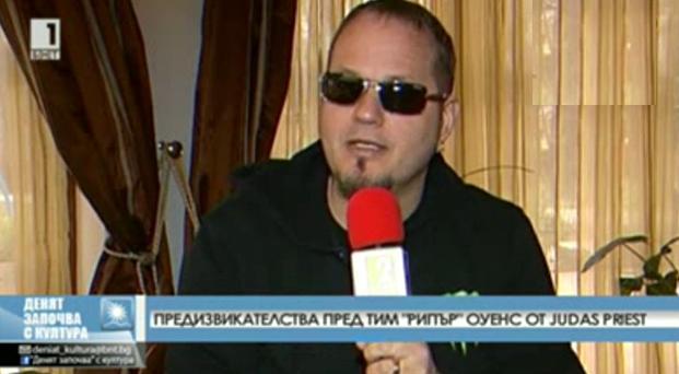 """Предизвикателства пред Тим """"Рипър"""" Оуенс от Judas Priest"""