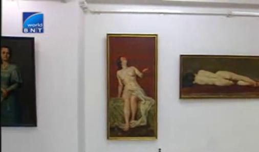 Изложба от живописната колекция - музей на НХА