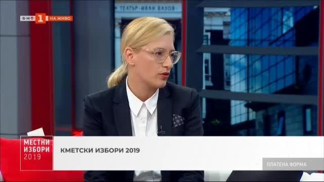Местни избори 2019: Любомира Ганчева, кандидат за кмет на община Пловдив от АБВ