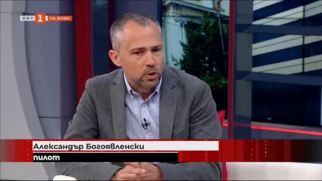 Ал. Богоявленски:Авиотрафикът започва да се възстановява след удара на COVID19