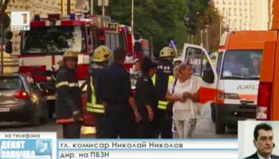 Разследване на взрива в София