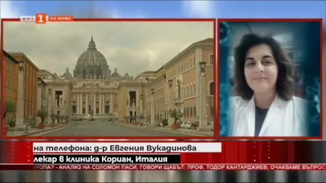 Пряко: д-р Евгения Вукадинова говори от Бергамо, Ломбардия