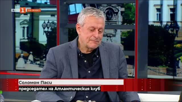 С. Паси за кризата: Време е НАТО да задейства член 5 за колективната сигурност