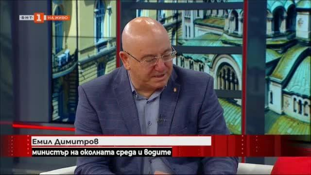 Емил Димитров:Перник сега получава достатъчно вода, важно е как тя се разпределя