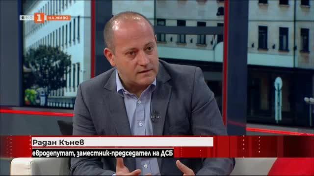 Радан Кънев: Демократична България предлага данъчно-осигурителна ваканция