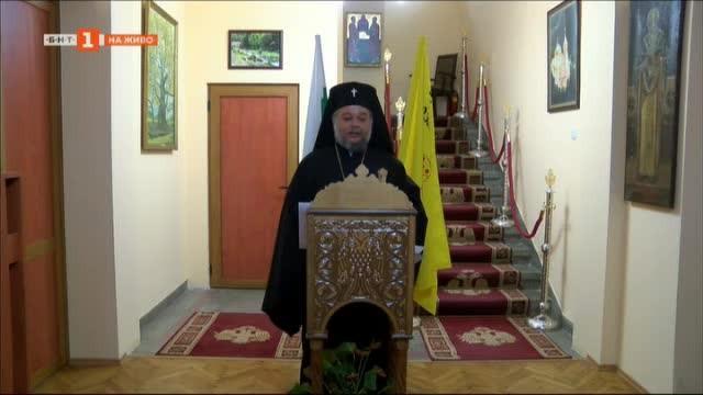 Светият Синод: Проявете смирена мъдрост и останете у дома