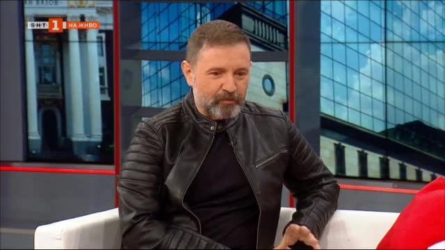 Годината на металния плъх - прогнозите на Стилиян Иванов