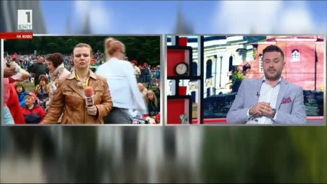 На живо: събор на левицата на Бузлуджа
