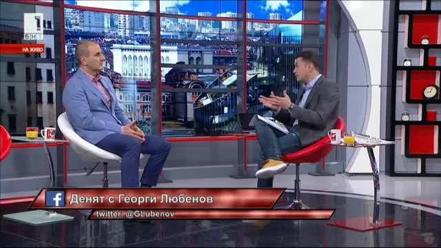 Цветан Цветанов: Имаме 234 км възпиращо съоръжение на границата. БСП изрече лъжа