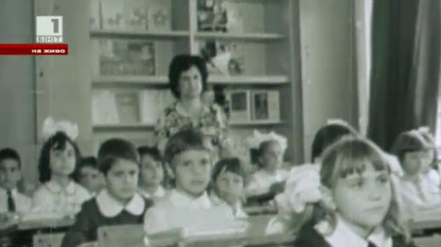 Живите архиви: 15 септември в черно-бели кадри