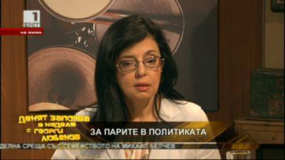 Големите надежди: Меглена Кунева за ключовата си роля в Реформаторския блок