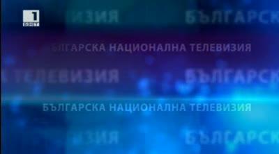 н3Dеля х3 с Мария Силвестър и Андрей Захариев - 15 септември 2013 - Втора част