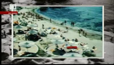 """Живите архиви"": Покана за море от 1984 година"