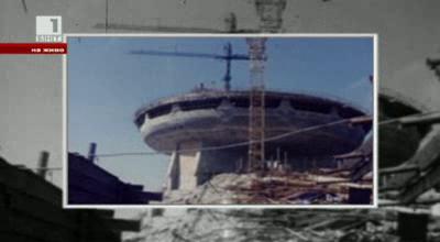 Живите архиви: Строежът на паметника на Бузлуджа през 1981 година