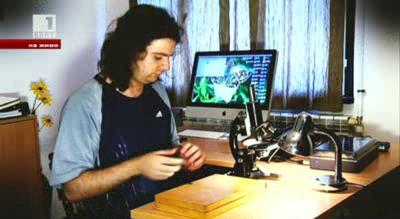 Микроживот: уникалното хоби на един български талант
