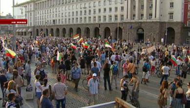 Как протече 44-тия ден на протест в София