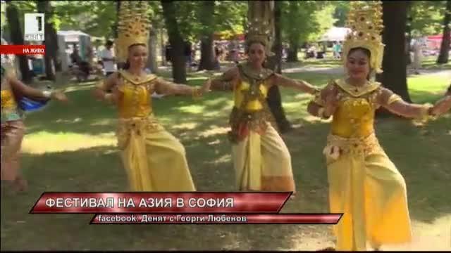 Пряко от Борисовата градина: Дни на Азия у нас