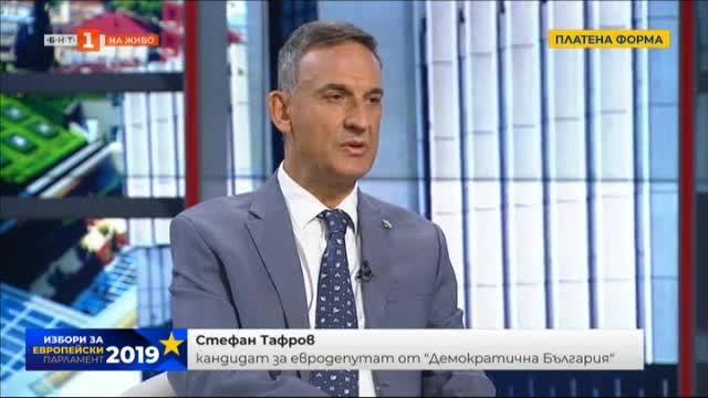 Европейски избори 2019: Стефан Тафров - кандидат от Демократична България
