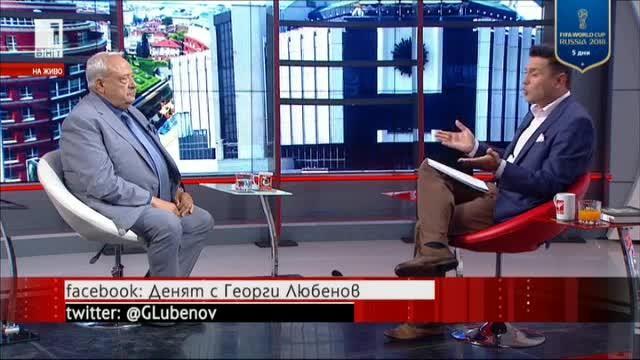 България на европейската карта - коментира Иван Гарелов