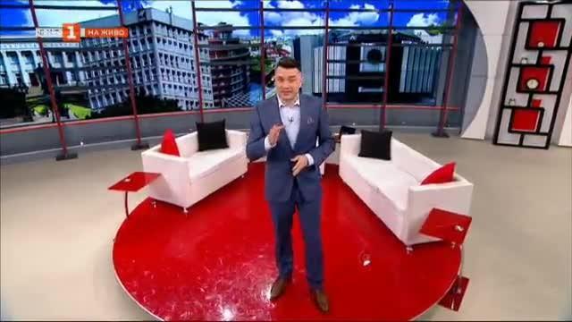 Записки по една приватизация - говори Димитър Луджев